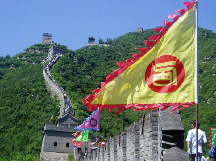 Muralla china - Pekín
