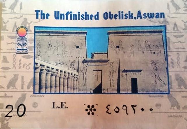 Un obelisco que se empezó a moldar y se rompió, en Asúan