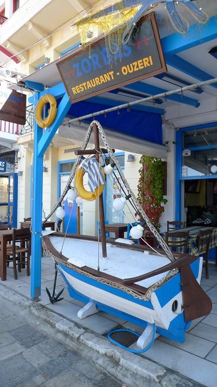 Naxos pueblo (116)