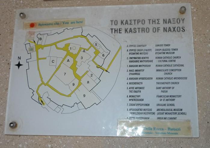 Naxos pueblo (17)