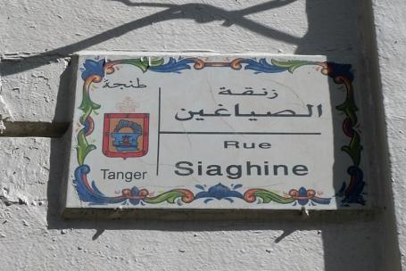 tanger (119)