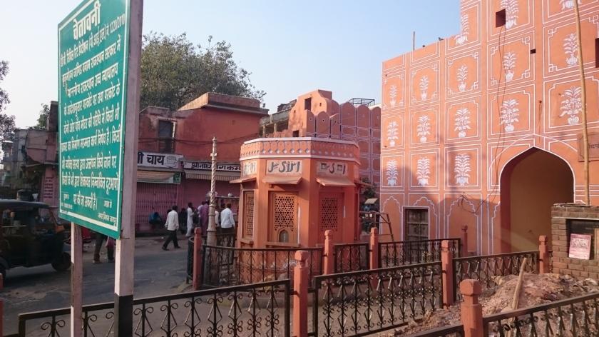 Jaipur (223)
