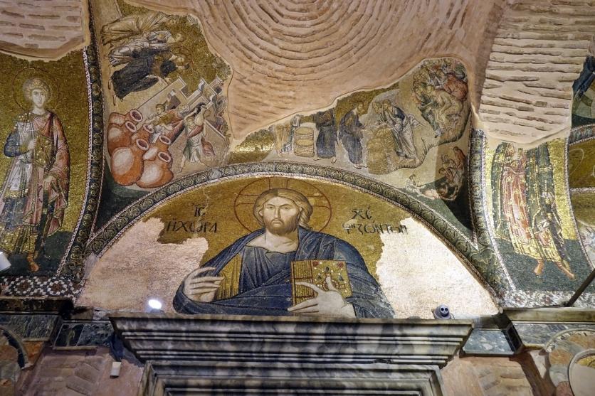 Mosaicos de la genealogía de Cristo