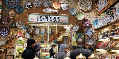 Interior del Bazar de las Especias