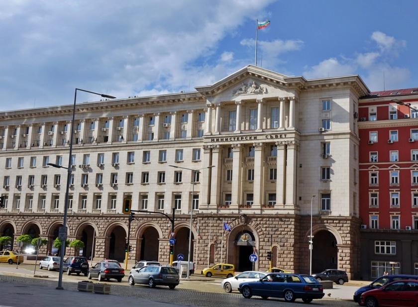 Edificios oficiales
