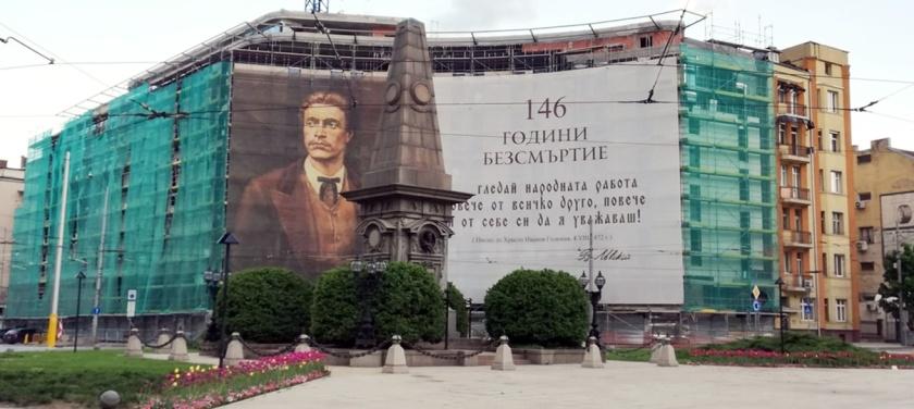 Obelisco y de fondo la figura de Vasil Levski