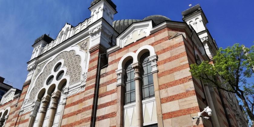 Fachada de la Sinagoga